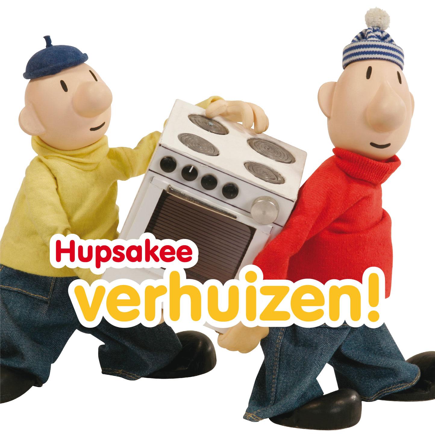 http://www.hardware-deals.nl/B%26B2013/HupsakeeVerhuizen.jpg
